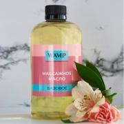 Массажное масло WAMP Базовое 1л