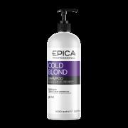 Epica Cold Blond Shampoo - Шампунь с фиолетовым пигментом, 1000 мл