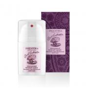 Жемчужный ночной крем для cухой и чувствительной кожи Pearl Endorphin (50 мл)